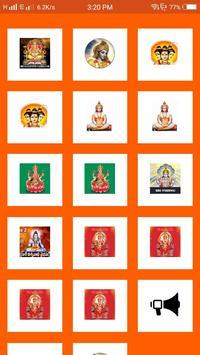 Sri Chaganti Pravachanalu poster