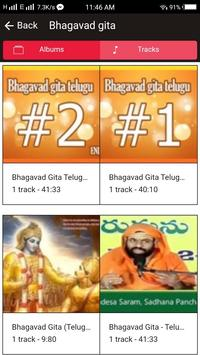 Bhagavadgita Audio screenshot 1
