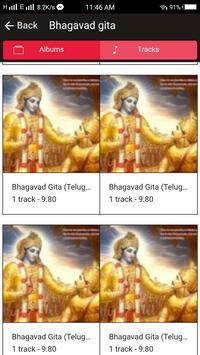 Bhagavadgita Audio screenshot 2