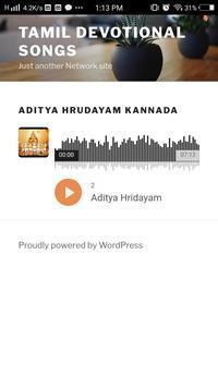 Aditya Hrudayam Audio screenshot 4