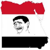 Egyptian Asa7aby +3000 icon
