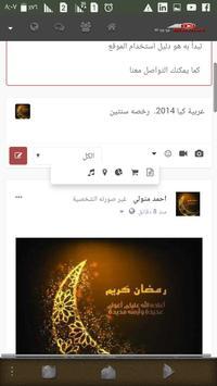 إيجى ماركت - ملتقى الشركات المصرية للبيع والشراء screenshot 10