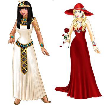 لعبة الفتاة المصرية screenshot 2