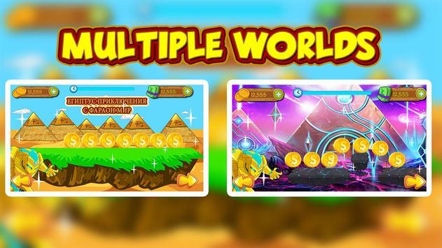 ЕГИПТУС с фараон пирамиды Приключенческие игр screenshot 6