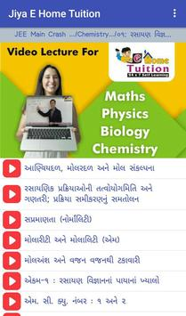 JIYA E Home Tuition Video Lecture screenshot 5