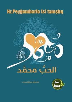Hz.Muhemmedi (s) taniyaq poster