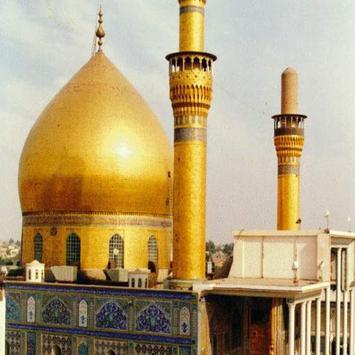 Imam Hesen Esgeri (e )heyati screenshot 2