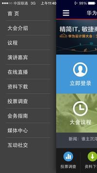 HCC2014 screenshot 2