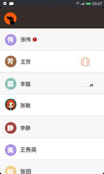 汪星人-非宠物APP apk screenshot