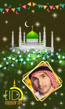 EID Photo Frames 2018 HD apk screenshot