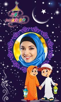 EID Photo Frames 2018 HD poster