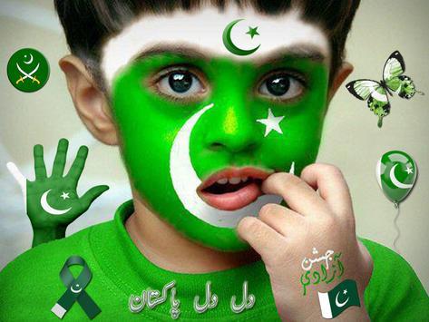 Pak Flag Face Maker poster