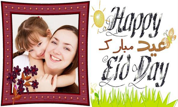 Eid Mubarak and Wishes Photo Frames apk screenshot