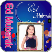 Eid Mubarak Photo Frames 2017 icon