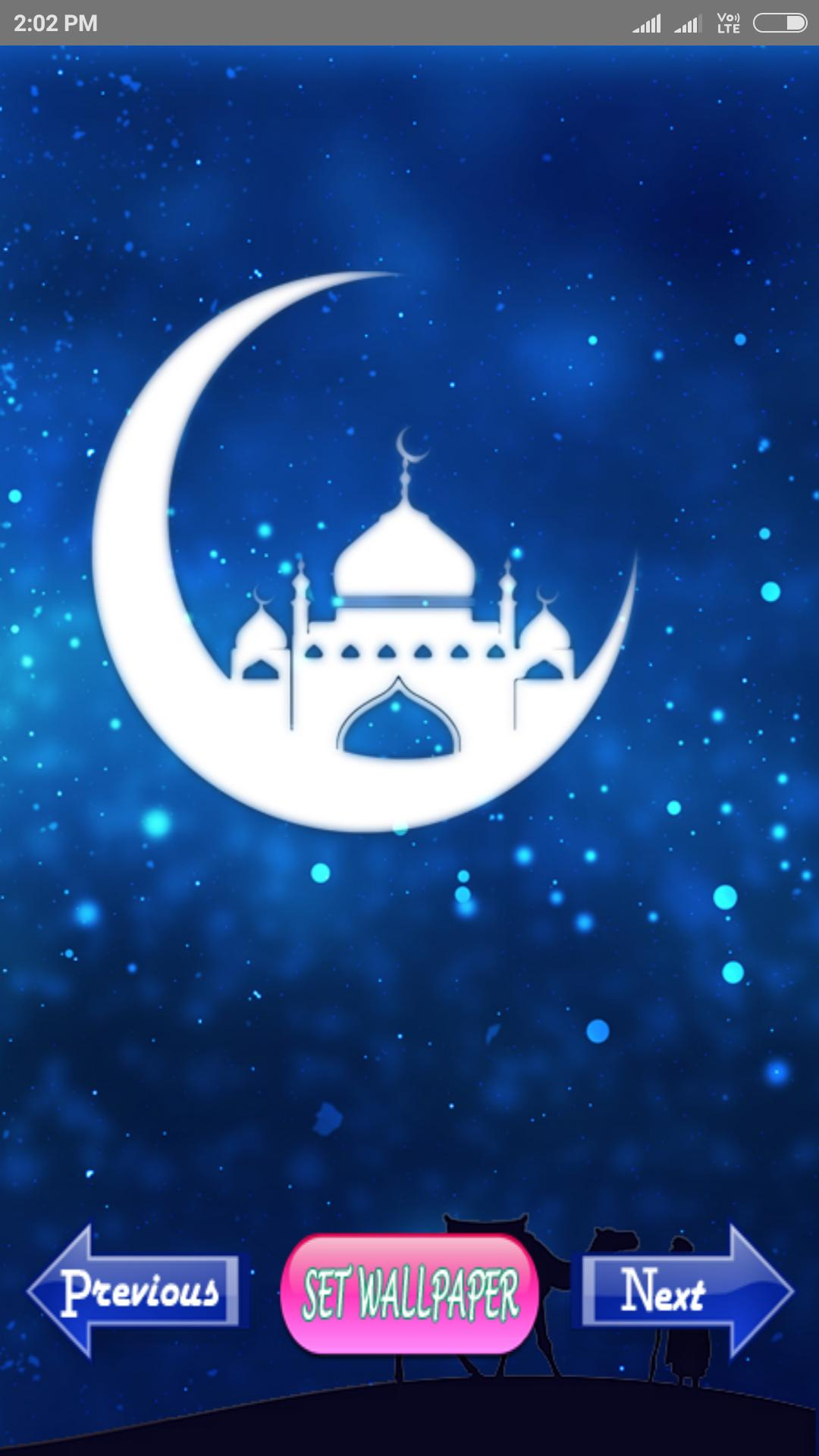 Ramadan Live Wallpaper Hd Eid Mubarak For Android Apk