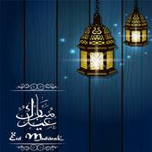 Eid Mubarak Wallpaper icon