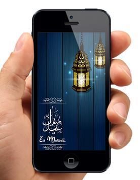 Eid Mubarak Wallpaper poster