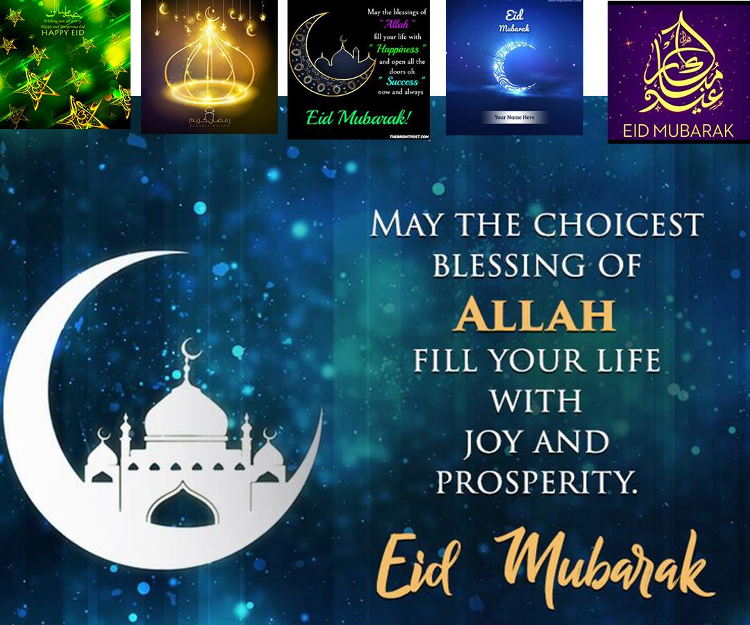 Eid Mubarak Wishing Quotes For Android Apk Download