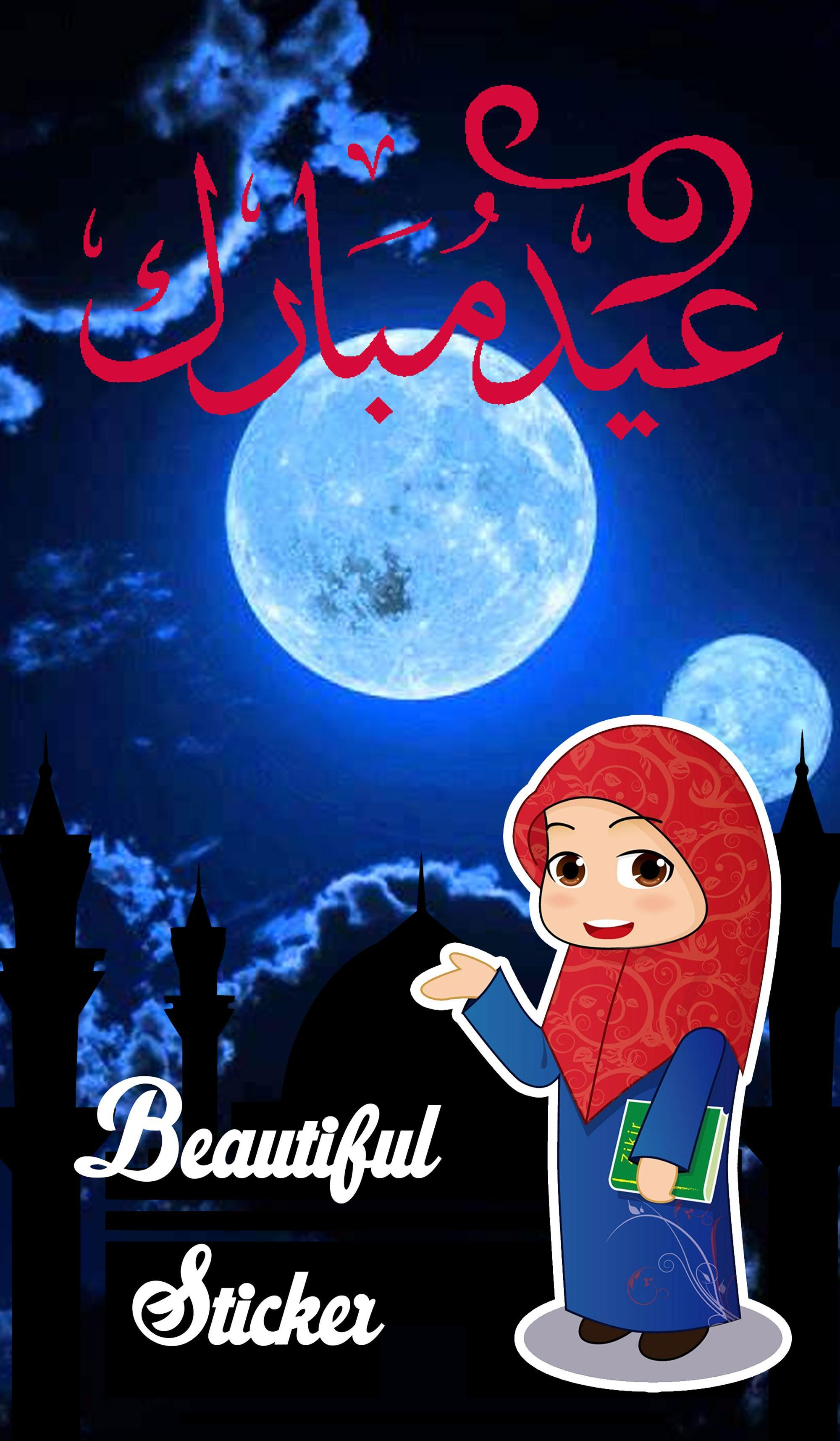 EID MUBARAK GIF for Android - APK Download