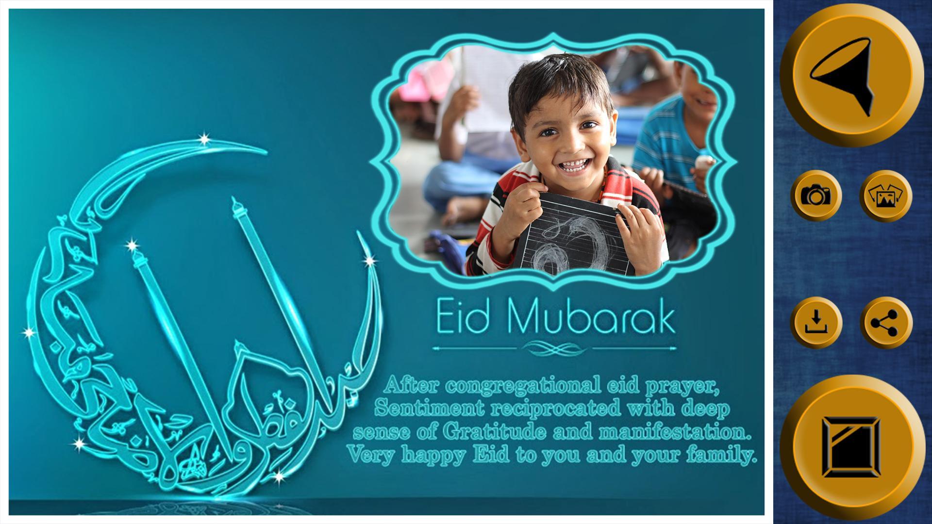 eid al adha photo frames for android apk download eid al adha photo frames for android