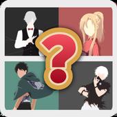 Anime Quiz icon