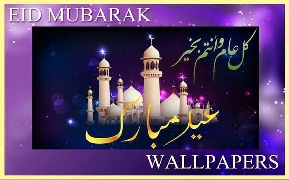 Eid Mubarak Wallpaper apk screenshot