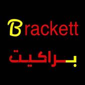 براكيت - Brackett icon