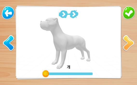 Let's Paint3D apk screenshot