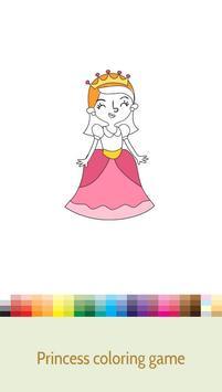 Kids coloring book Princess screenshot 2