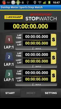 ダンロップモータースポーツ ストップウォッチ apk screenshot