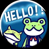 基本にカエル英会話フレーズのアプリ icon