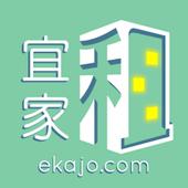 EKAJO 宜家租 icon