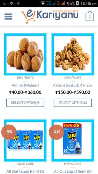 eKariyanu - Online Grocery screenshot 1