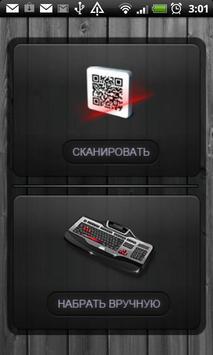 Ticket Checker poster