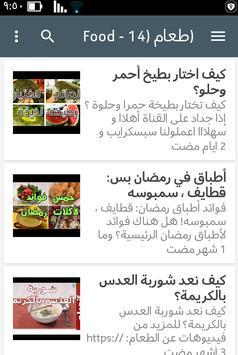 ekeif Videos screenshot 18