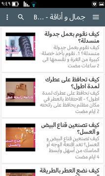 ekeif Videos screenshot 1