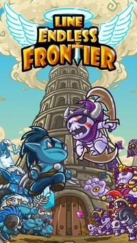 LINE Endless Frontier poster