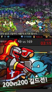 오늘도 환생 차원의 기사단 : 방치형 RPG게임 apk screenshot