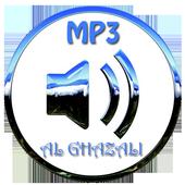Lagu Bilang Dulu Pacarmu Al-Ghazali MP3 icon