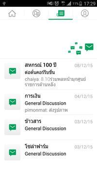 CSOS TALK screenshot 2