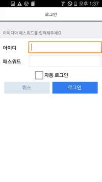 대전광역시 교통약자 screenshot 2