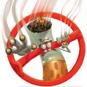 Бросить курить легко icon
