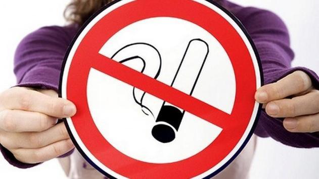 Бросить курить легко poster