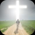 El Camino a Cristo - Audio Libro