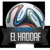 Elaraby El Haddaf icon