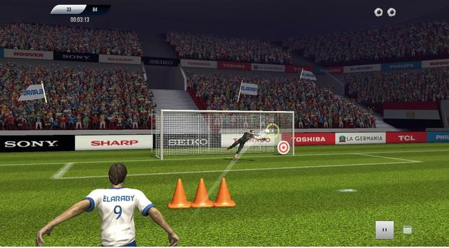 Elaraby El Haddaf screenshot 3