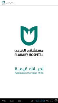 مستشفى العربى poster