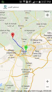 مستشفى العربى apk screenshot