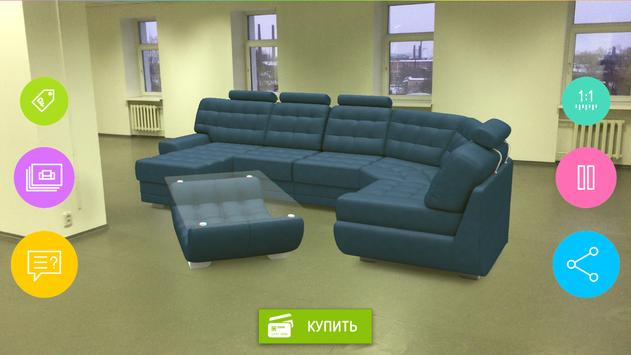 "Каталог мебели ""Добрый Стиль"" screenshot 3"