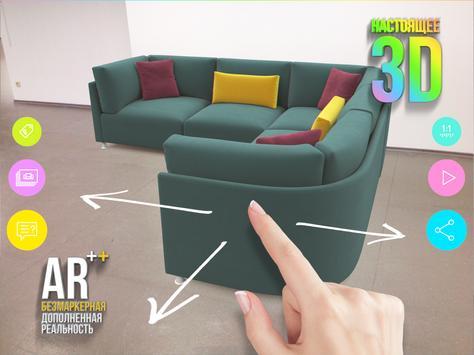 "Каталог мебели ""Добрый Стиль"" screenshot 13"